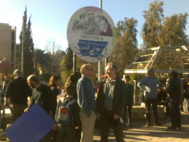 Novelist Ian McEwan plays for both teams in East Jerusalem