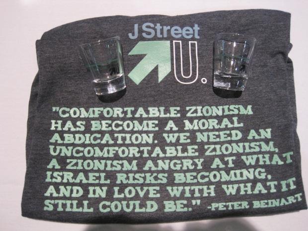 J Street 'mascot' raises questions about Jewish identity