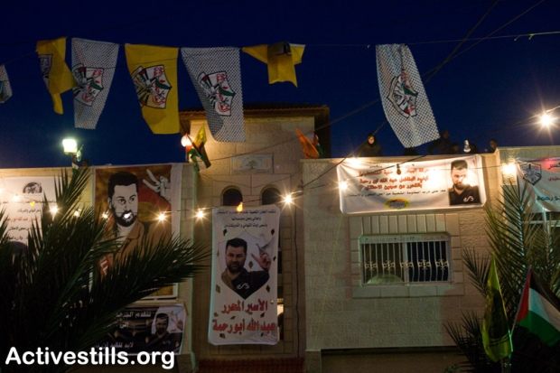 Palestinian protest leader released from jail after 16 months