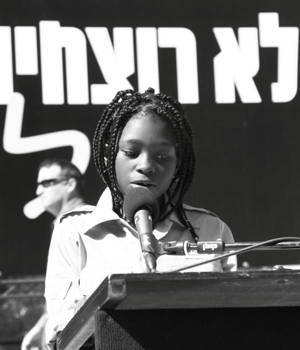 Video: Israelis who would deport refugee children