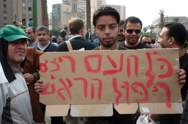 Egyptian journalist: The revolution was not about Israel