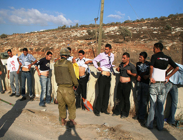Settlers' murder investigation turns into collective punishment