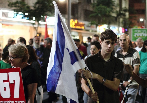Photos: 5,000 in Tel Aviv say YES to 1967 borders