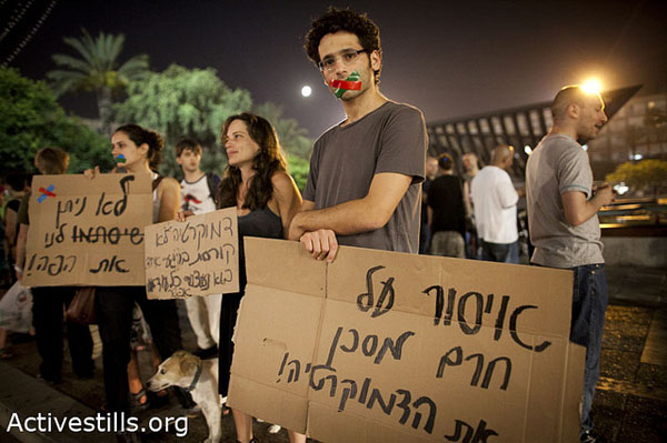 "Protest against the ""Boycott Law"" Tel Aviv Photo by Oren Ziv/activistills.org"