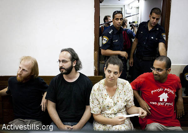 Arrested Protesters appear in Tel Aviv's HaShalom Court 24 July 2011. Photo by Oren Ziv/activestill.org