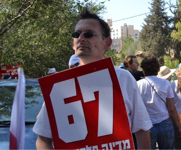 Dov Khenin at Sheikh Jarrah Solidarity Movement march in support of Palestinian independence, Jerusalem, 15 July, 2011 (Photo: Dahlia Scheindlin)