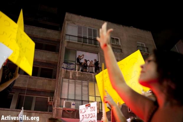 March pass in the streets of Tel Aviv (photo: Oren Ziv/Activestills)