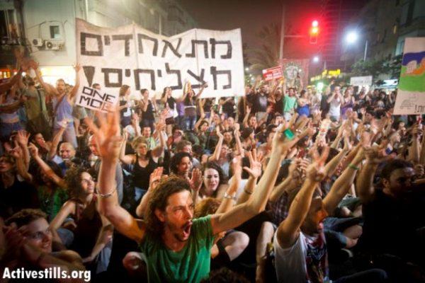 Tel Aviv protest for social justice, June 30, 2011 (Oren Ziv/Activestills)
