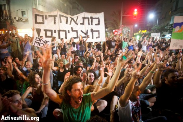 PHOTOS: 150,000 march for social justice across Israel