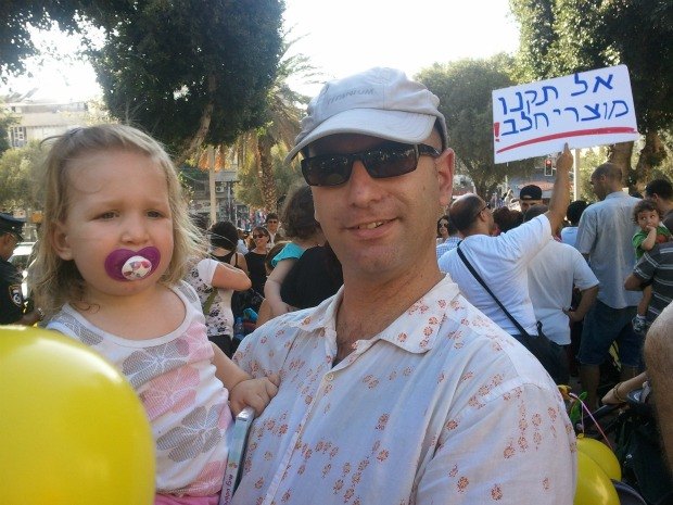 Joining the tents: Tel Aviv's baby carriage protest