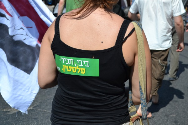 """""""Bibi, meet (also: recognize) Palestine"""" - Sticker calling on Prime Minister Binyamin Netanyahu to recognize a Palestinian state, Solidarity Movement march in support of Palestinian independence, Jerusalem, 15 July, 2011 (Dahlia Scheindlin)"""