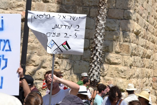 """""""Israeli - Palestine, two states for two peoples"""" sign at Sheikh Jarrah Solidarity Movement march in support of Palestinian independence, Jerusalem, 15 July, 2011 (Photo: Dahlia Scheindlin)"""