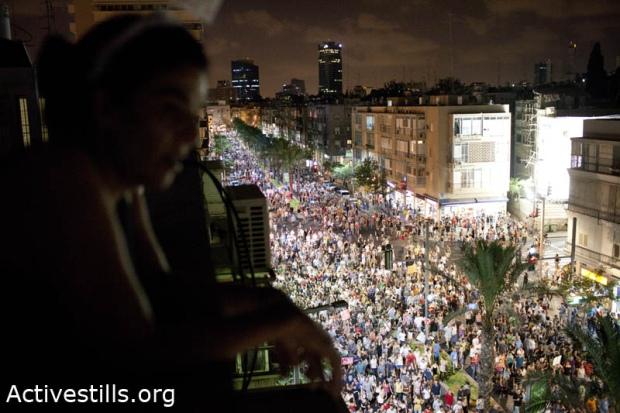 Protesters block streets in Tel Aviv after landmark rally