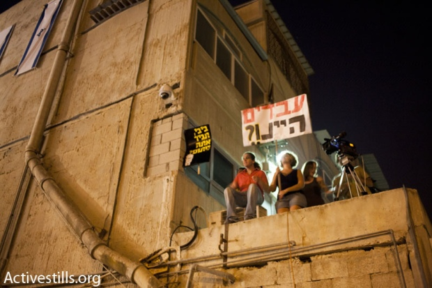 J14 protest In Beersheeba, August 13 2011 (photo: Keren Manor / activestills.org)