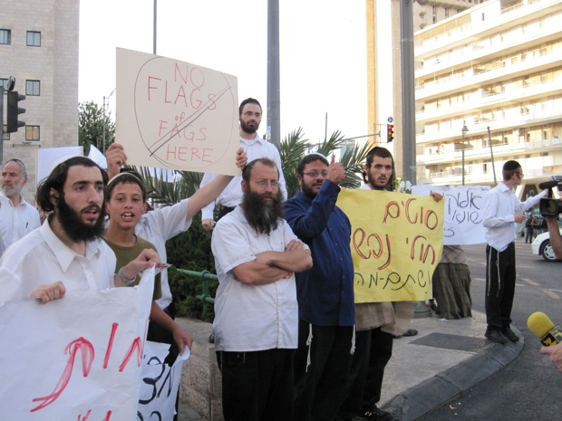 Baruch Marzel and others protesting the gay pride parade in Jerusalem, 2009 (photo: Mairav Zonszein)