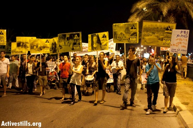 J14 protest In Beersheeba, August 13 2011 (photo: Oren Ziv / activestills.org)
