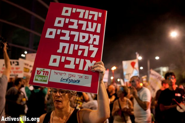 "Sign reads ""Jews and Arabs refuse to be enemies"" at J14 protest, August 20 2011 (photo: Oren Ziv/activestills)"