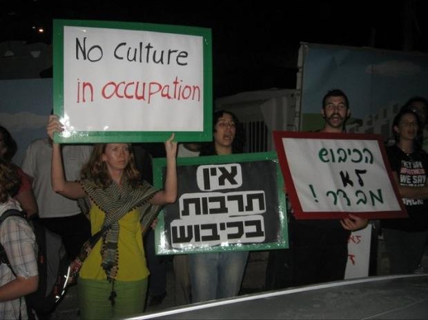 Sheikh Jarrah Solidarity movement protesting concert at City of David, August 18, 2011 (Photo: Sheikh Jarrah Solidarity)