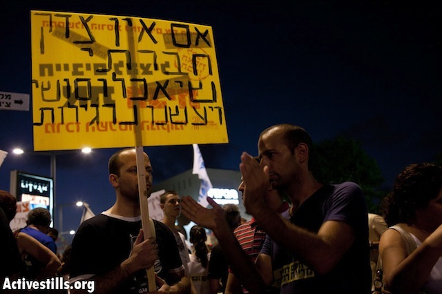 """If there's no social justice, let them eat sushi and smoke nargilas"" Tel Aviv, August 6 (photo: ActiveStills)"