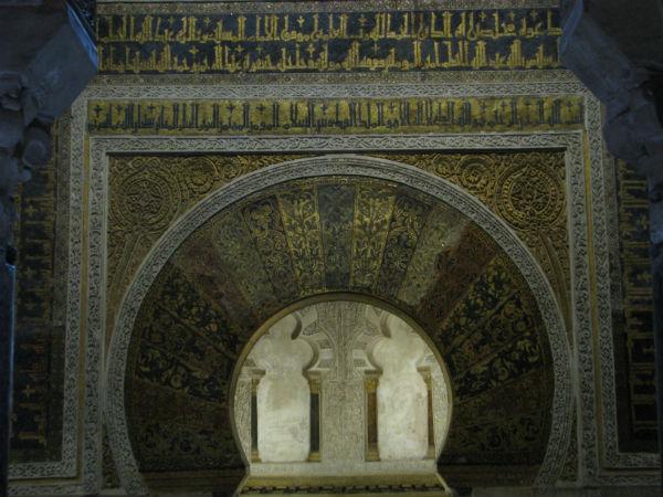 Second September journey interlude: A serious prayer