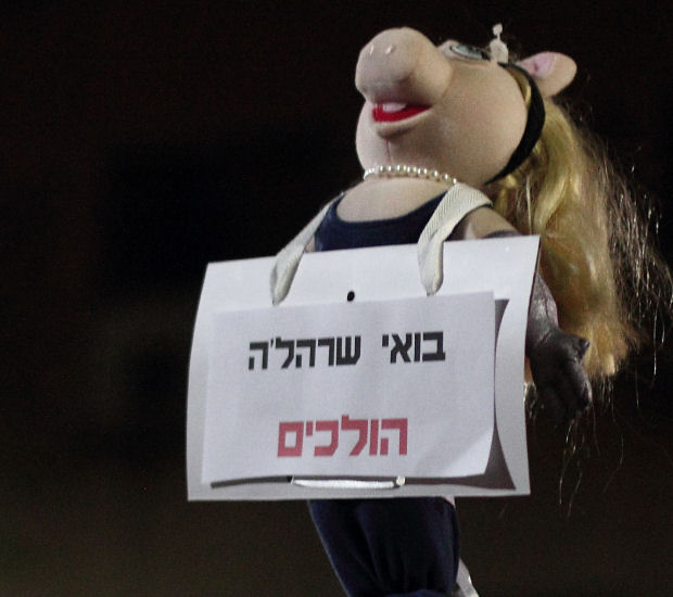 """""""Come, Sarah'leh, time to go"""": Israelis know how the Netayahus live. Placard in last week's demo (photo: Yossi Gurvitz)"""