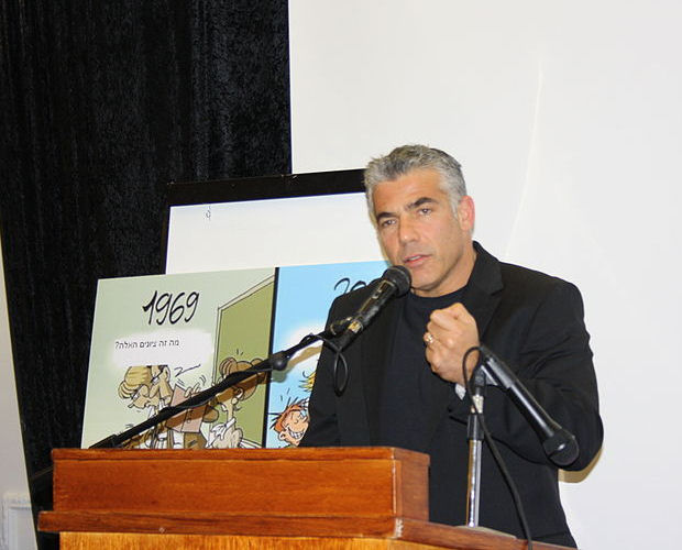 If you're not Israeli, screw your copyrights. Yair Lapid (Photo: Levy dudy‏, Cc-by-sa-3.0)