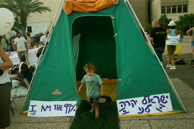 PHOTOS: Tel Aviv takes part in day of global protests