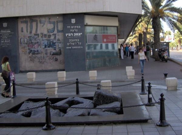 Memorial for Yitzhak Rabin in Tel Aviv (photo: Wikimedia)