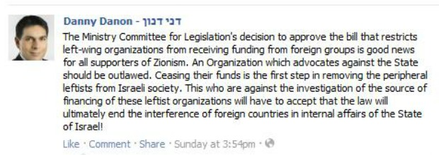 Likud MK can't decide: Do I support foreign interference or not?