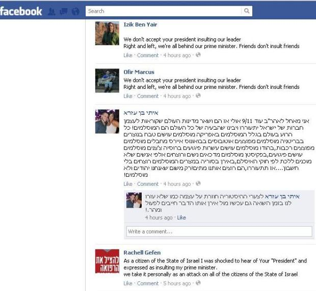 US embassy Facebook page stormed after 'open mic' leak