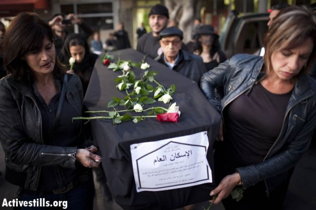 Citizens, Palestinian and Jewish, protest death of public housing