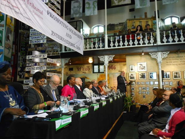 Israeli activist testifies before Russell Tribunal on apartheid question