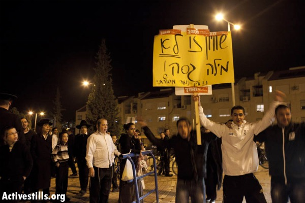 4,000 protest Haredi gender-segregation in Beit Shemesh