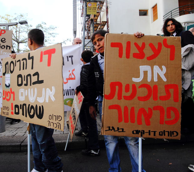 Israeli Palestinian teenagers during the Human Rights March, December 2011 (Photo: Yossi Gurvitz)