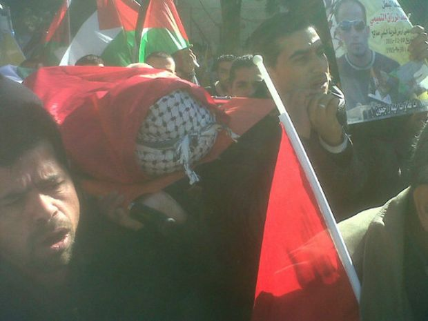 IDF fires tear gas, beats mourners after Tamimi funeral