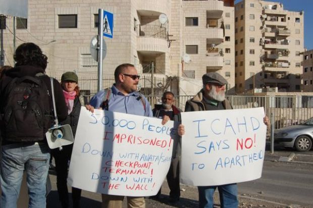 Israeli activist: Checkpoint at J'lem refugee camp form of