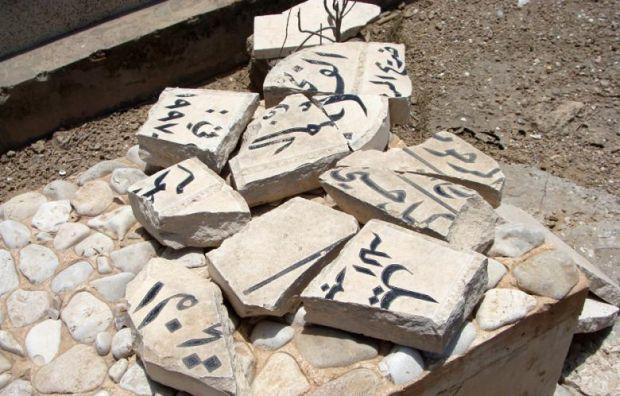 Grave matters: Israel's mistreatment of Islamic waqf