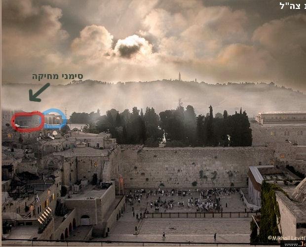 The image used by the IDF. Note erasure marks near the arrow. (Photo: Peleg Sapir)