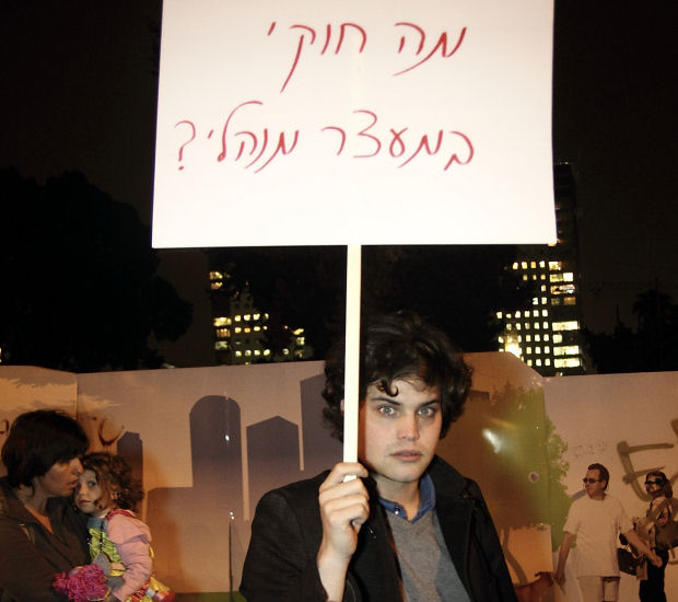 A pro-Adnan protester in Tel Aviv: 'What is legal about administrative detention?' (Photo: Yossi Gurvitz)