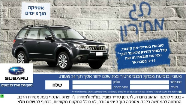 Subaru ad makes light of West Bank price tag attacks