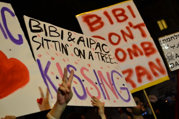 First large Israeli protest against war with Iran in Tel Aviv