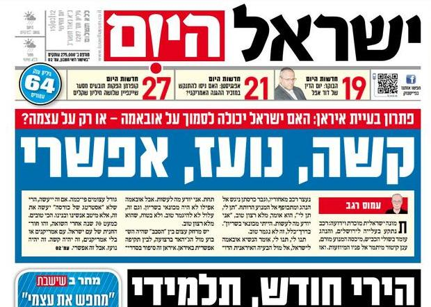 In front-page editorial, Pro-Netanyahu paper supports attack on Iran