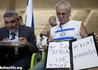 Activists reach Israel in new 'flytilla' bid; dozens refused entry