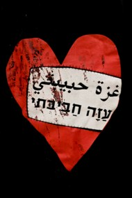 "My bloodied T-shirt inscribed ""Gaza, my love"" (Oren Ziv / Activestills)"