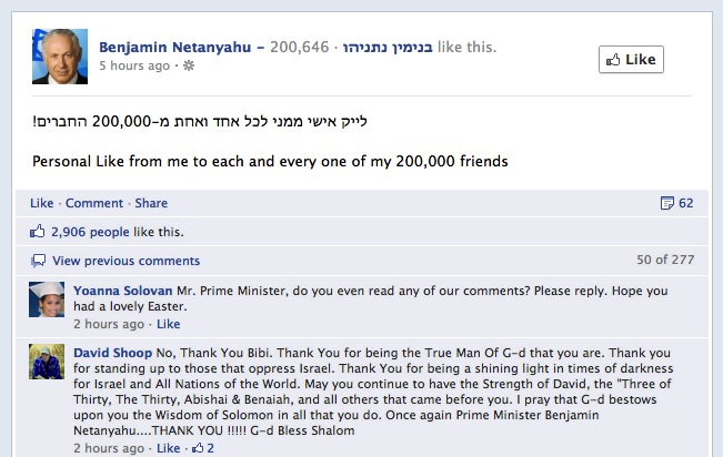 Labor: Netanyahu's many Facebook fans are not from Israel