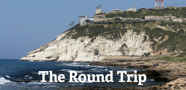 Announcing: +972 travel series 'The Round Trip' now available as e-book