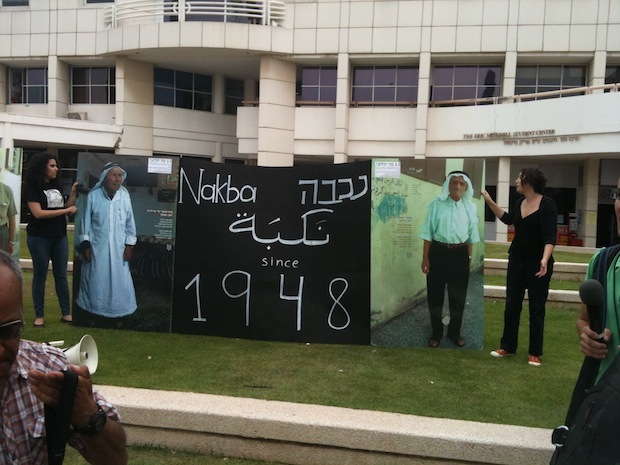 Students holding up Nakba banner (Photo: Mairav Zonszein)