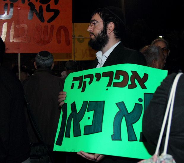 An anti-refugee rally in Tel Aviv, led by Ben Ari (Photo: Yossi Gurvitz)
