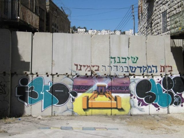 Grafiti on a wall in Hebron with the prayer of rebuilding the Temple in Jerusalem (Yaniv Mazor)
