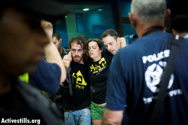 Arrested J14 protesters held by police inside a Tel Aviv bank, June 23 2012 (photo: activestills.org)